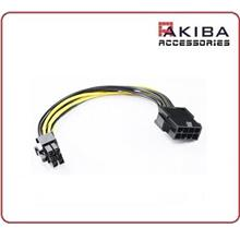 CPU 6pin M to F 8pin PCIE Power Cable for GPU Graphic Card