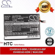 CS Tablet Battery Model HTP510SL HTC BG41200 / 35H00163-00M Battery