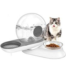 URPOWER Cat Water Fountain Snail Shape Pet Fountain with Feeding Bowl 2 in 1 T