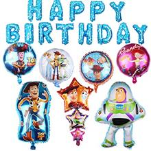 Toy Game Story Party Supplies Balloons, 20 PCS Toy Game Story for Baby Birthda