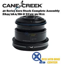 CANE CREEK 40-Series Headset Complete Assembly