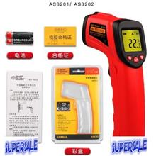Infrared Thermometer Handheld Industrial Temperature Gauges -32 to 328