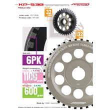 AROSPEED PRODUA AXIA Harden Lightening Crankshaft Pulley