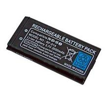 3.7V Rechargeable Battery for NDSi