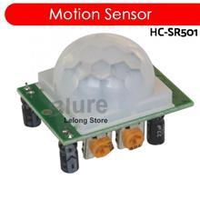 motion sensor price