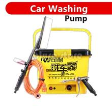 Car electric Car wash portable high-pressure car washing machine pump