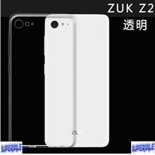 Silicone Transparent Casing Case Cover Lenovo Zuk Z2/Z2 Pro