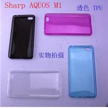 Sharp Aquos M1 Z2 Back Silicon transparent Case Casing Cover