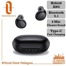 TaoTronics Wireless Earbuds BH094 4 Mic Hybird ANC Bluetooth 5.1
