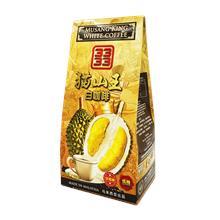Durian Private Tours (June - Sept 2019) - Testing dun buy