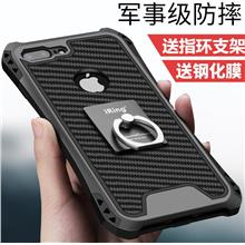 IPhone 8/8Plus/7/7Plus/6/6S/6Plus/6SPlus silicone ring bracket case
