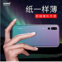 Huawei P20/P20 Pro magnet phone protection case casing cover car