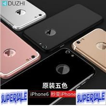 iPhone 6 / 6 Plus Hard Protective Simple Casing Case Cover
