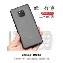 Huawei Mate 20/20 Pro/20 X transparent matte phone protection casing