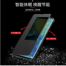 Huawei mate20/mate 20 pro leather flip case cover
