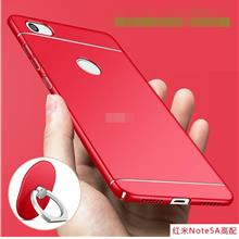 Xiaomi Redmi Note 5A / Prime Hard Back Case Cover Casing + Ring Holder