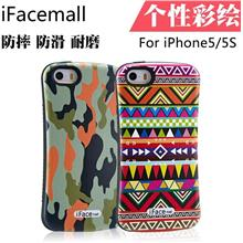 iface mall iPhone 5 5S Camouflage ShakeProof Back Case Cover Casing