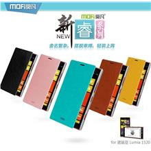 Mofi Nokia Lumia 1520 Flip PU Leather Case Cover Casing + Free Gifts