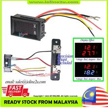 6V 12V 24V 48V 50V DC Dual Display Voltage Current meter Voltmeter 20A Ammeter