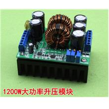 STEP UP MODULE 8V TO 60V - 1200W /20A
