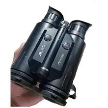PN-11K Night Vision Binocular (Generation 3) (WP-PN11K).