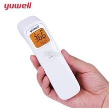 PPE Yuwell YHW-2 Infrared Non Contact Forehead Thermometer Covid-19 ZZ