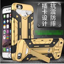 Apple iPhone 6 6S / Plus Card Slot Stand Armor Back Case Cover Casing
