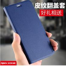 rainzone OPPO N1 PU Leather Flip Case Cover + Free Screen Protector