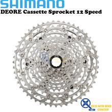 SHIMANO DEORE Cassette Sprocket 12-speed (CS-M6100)