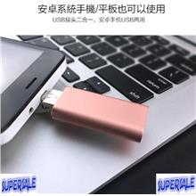 Apple pendrive device storage USB