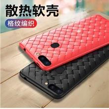 Realme 2 Cooling Heat Sink Gaming Full Soft Case Casing Cover