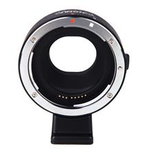 Yongnuo Auto Focus Mount Adapter EF-EOS M for Canon EF Lens to EOS M