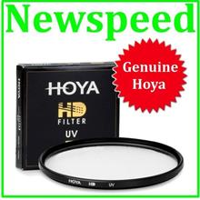 New Genuine Hoya HD UV Camera Lens Filter Protector 62mm