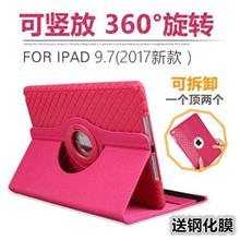 Apple iPad Air/Air 2/2017/2018 silicon protection casing cover 9.7 inc