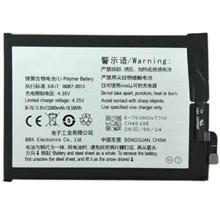 100% Original Genuine Battery B76 (B-76) for Vivo Y27 ~2260mAh
