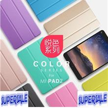 PU Leather Casing Case Cover Xiaomi Mi Pad 2/3 + Free S.Protector