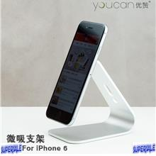 Apple Watch iPhone mobile universal phone holder desktop stand