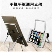 Mobile phone tablet desktop holder ipad apple pc universal stand
