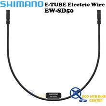 SHIMANO E-TUBE Electric Wire EW-SD50