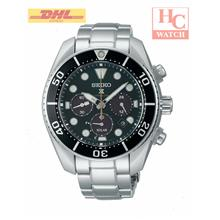 NEW Seiko SSC807J1 Prospex Men's Watch LIMITED EDITION