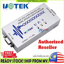 Utek UT-208 Industrial RS-232 to RS485 RS422 Converter Isolation Active Serial