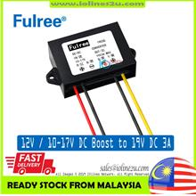 Fulree DC 12V 10V~17V to 19V 3A 57w power converter Step Up Boost Fully sealed