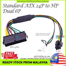24 Pin To 6 Pin ATX Power Supply Cable 4r HP Z220 Z230 Z240 SFF Prodesk 600 G2