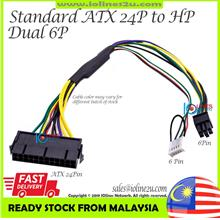 24 Pin To 6 Pin ATX Power Supply Cable 4r HP Elite 8100 8200 8300 Motherboard