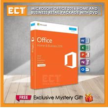 Genuine Microsoft Office 2016 Home and Business Retail Package with DV
