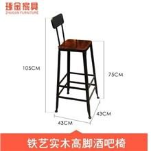 Furniture Modern Industrial Wrought Iron Solid Wood High Bar Chair Sto