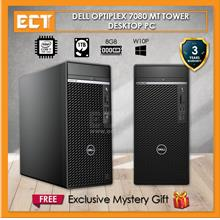 Dell Optiplex 7080 MT Tower Desktop PC (i7-10700 4.80Ghz,1TB,8GB,W10P)