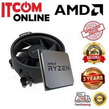 AMD RYZEN 5 4650G 3.7GHZ SOCKET AM4 PROCESSOR (100-100000143MPK)