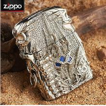 Tibetan Silver World of Warcraft Heavy Armor Lich King Jacket Zippo Li