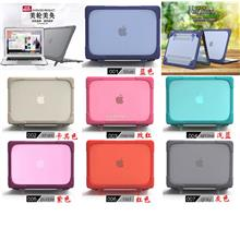 MacBook Air 11 12 13 inch Retina Case Cover Casing with Stand Leg